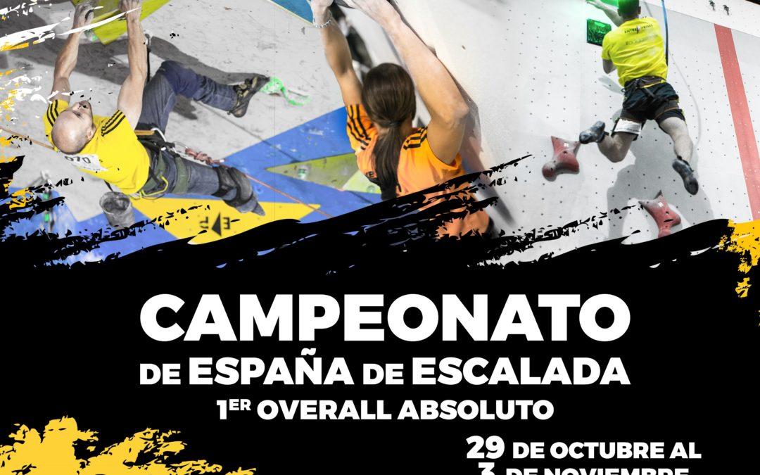 JeansTrack en el Campeonato de España de Escalada 2019
